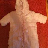 Конверт зимний для новорождённого. Фото 1. Химки.