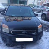 Ford fusion 1,6 ат 2006г. Фото 4.