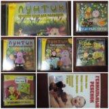 Развивающие диски для дошкольников. Фото 1.