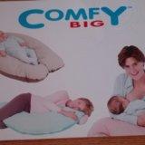 Подушка для беременных. Фото 1. Самара.