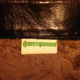 Сапоги зимние. Фото 2. Челябинск.