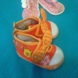 Обувь для малыша. Фото 1. Москва.