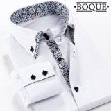 Белая рубашка с увеличенным воротои. Фото 1.