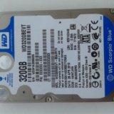 Жесткий диск для ноутбука 320 gb. Фото 1.