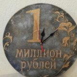 Часы. Фото 1. Владивосток.
