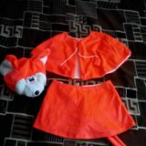 Новогодний костюм мышка. Фото 1.