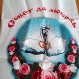 Рушники свадебные. Фото 1.