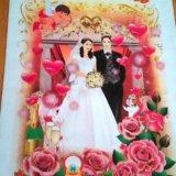 Рушники свадебные. Фото 2.