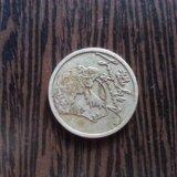 1 рубль с пушкиным 1999 года. Фото 1.