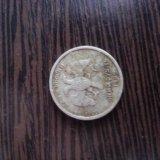 1 рубль с пушкиным 1999 года. Фото 2.