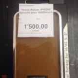 Чехол-аккумулятор iphone 6+. Фото 4. Нижний Тагил.