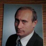 Путин у вас дома. Фото 3. Москва.