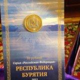 Монета 10 р. Фото 1. Москва.