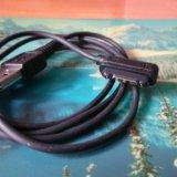 Продам кабель магнитный на sony z3. Фото 1.