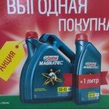 Масло castrol magnatec 5w-40 5 литров. Фото 1. Ижевск.