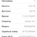Iphone 4 16 gb разбит экран. Фото 1. Сергиев Посад.