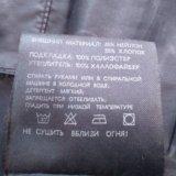 Куртка зимняя. Фото 3. Барнаул.