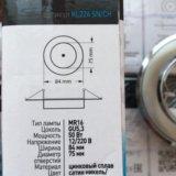 Точечные светильники 11 штук. Фото 3.