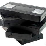 Качественная оцифровка видеокассет. Фото 1. Магнитогорск.