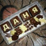 Детский шоколадный набор с раскраской, 265г. Фото 1.