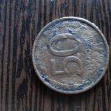 50 рублей советского союза. Фото 1. Зональная Станция.