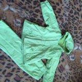 Демисезонная куртка и штаны. Фото 1.