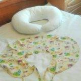 Подушка для беременных/кормления. Фото 2. Екатеринбург.