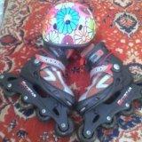 Ролики и шлем. Фото 1.