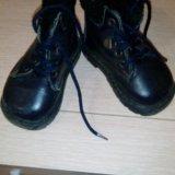 Обувь. Фото 1.