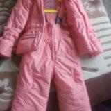 Комплект куртка и полукомбенизон. Фото 1.