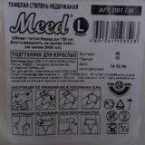 Подгузники памперсы для взрослых meed l. Фото 1. Москва.