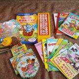 Детские книги отс. Фото 1. Новосибирск.