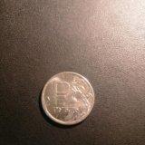 """Монета """"р"""". Фото 1. Москва."""