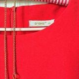Красное женское платье. Фото 3. Мытищи.