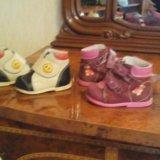 Детская ортопедическая обувь. Фото 1.