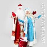 Дед мороз и снегурочка. Фото 1. Клинцы.