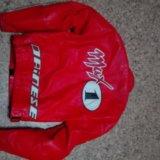 Куртка dainese. Фото 3.