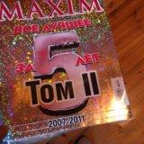 """""""maxim"""" за 6 лет. Фото 2."""