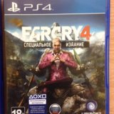 Far cry 4. Фото 1. Тюмень.