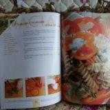 Книга с рецептами итальянской пасты. Фото 3. Москва.