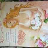 Свадебные плакаты. Фото 2.