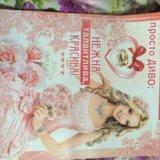 Свадебные плакаты. Фото 3.