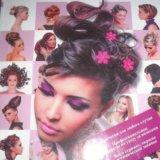 Книги о прическах, косах и макияже. Фото 1. Волгоград.