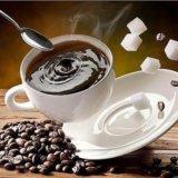 """Алмазная мозаика """"чашка кофе"""". Фото 1. Нижний Новгород."""