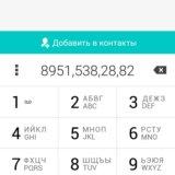 Iphone 4s 16gb black. Фото 3. Таганрог.