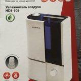 Новый увлажнитель воздуха продаю. Фото 1. Москва.