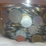 Монеты мира поштучно. Фото 3. Санкт-Петербург.