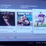Xbox360 500 gb. Фото 1.