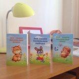 Книжки для детей! стихотворения!!!. Фото 2. Иркутск.