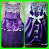 Праздничное, нарядное платье. Фото 1.